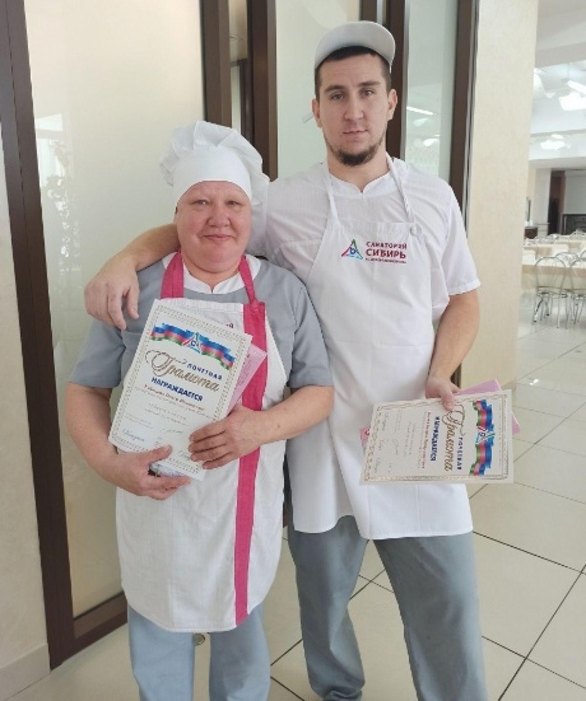 Повара ресторана санатория Сибирь